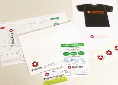 名刺・封筒のイメージ画像