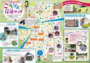 vol.37_kikaku_map
