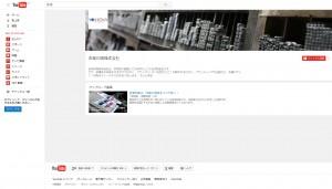 yoshioka_youtube